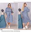 Сукня-сорочка міді в смужку коттон 48-50,52-54,56-58,60-62,64-66, фото 6