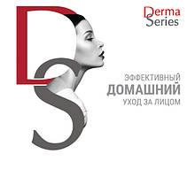 Косметика Derma Series