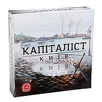 Настольная игра Капиталист Киев Arial (1013017)