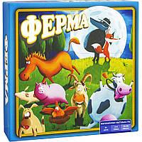 Настольная игра Ферма для детей Arial (10010009)