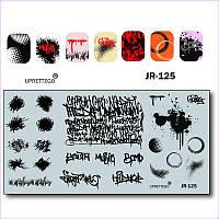 Пластина для стемпинга граффити, клякса, слова, music, hip hop JR-125