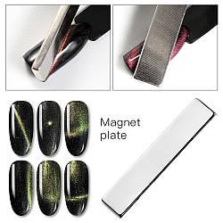 Магніт пластина, довгий прямокутник, Сильний, гель Для лаків котяче око, кішка, кошаки, cat eye, magnetic