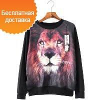 Свитшот унисекс с принтом льва батник кофта свитер худи лев