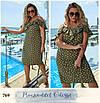 Платье-сарафан прямое софт 48-50,52-54,56-58, фото 3