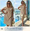 Платье-сарафан прямое софт 48-50,52-54,56-58, фото 2