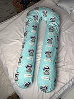 Подушка для беременных обнимашка U образная подкова С наволочкой RadiVsi Sweet Dream 100% Хлопок XXL 150x75