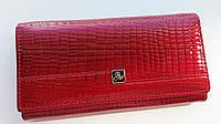 Женский кожаный кошелек Balisa 826-30 красный Купить женский кожаный кошелек на магните, фото 1