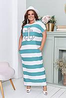 Женское платье в полоску большие размеры зеленая полоска