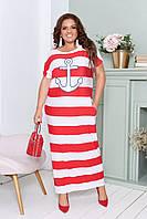 Женское платье в полоску большие размеры красная полоска