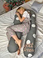 Подушка для беременных обнимашка U образная подкова С наволочкой RadiVsi Sweet Dream 100% Хлопок XXXL 170x75