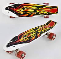 Скейт Penny board F 4380 лонгборд с ярким огненным рисунком