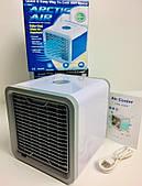 Портативный охадитель кондиционер Arctic Air Cooler Original