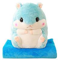 Подушка - игрушка Хомяк с пледом внутри 3в1 | Игрушка Хомяк с пледом | Мягкая подушка игрушка