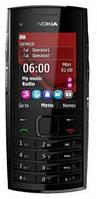 Китайcкий Nokia X2-00, Fm, Mp3, Bluetooth, слоты для карт памяти., фото 1