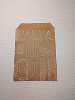 Пакет паперовий (90) 10шт, 33г/м2