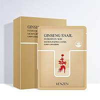 Экстра-увлажняющая тканевая маска с экстрактом красного женьшеня и муцином улитки Venzen Red Ginseng Snail, фото 1