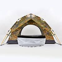Палатка-автомат с автоматическим каркасом 2-х местная  UTM, цвет камуфляж