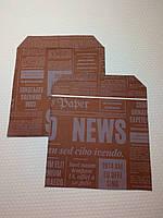 Пакет паперовий (569) 10шт, 43г/м2