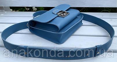 574-3 Натуральная кожа Сумка женская голубая Кожаная сумка с широким ремнем через плечо сумка женская голубая, фото 3
