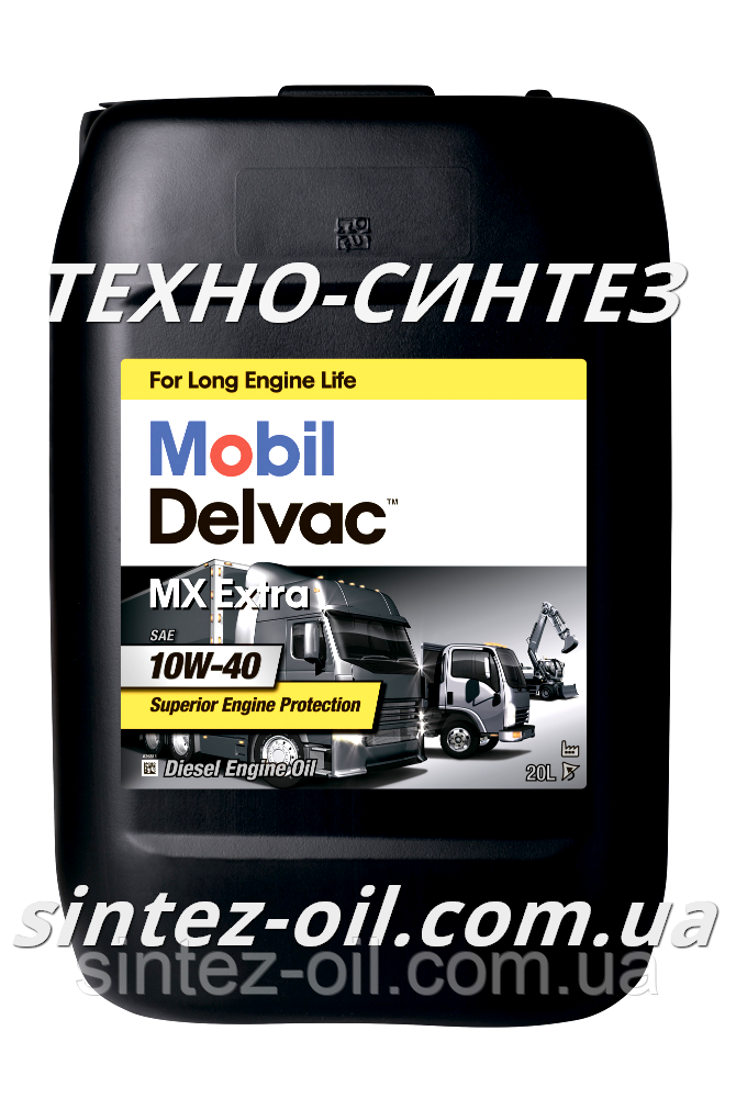 Моторное масло Mobil Delvac MX Extra 10W-40 (20л)