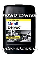 Моторное масло Mobil Delvac MX Extra 10W-40 (20л), фото 1