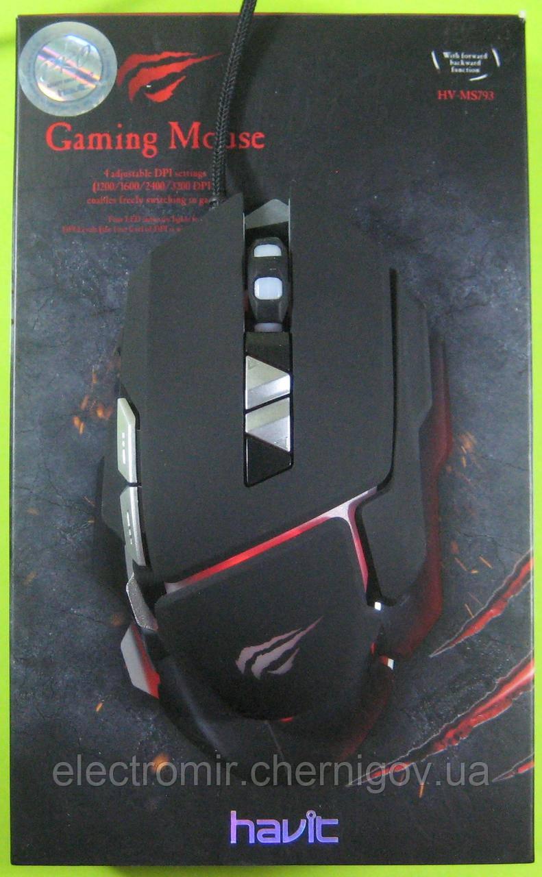 Мышь игровая с подсветкой и утяжелителем Havit HV-MS793 (чёрная)