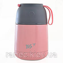 Термос для еды розовый YES   706713