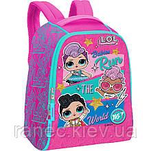 Рюкзак детский YES К-37 LOL  558526