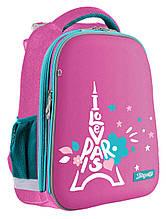 Рюкзак школьный каркасный 1Вересня Н-12 Love Рaris  558025