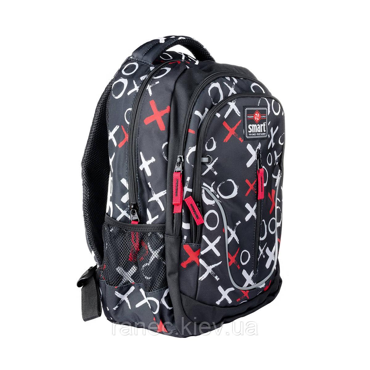 Рюкзак школьный SMART TN-07 Global черн/бел  558633