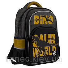 Рюкзак школьный YES S-40 Dino  558256