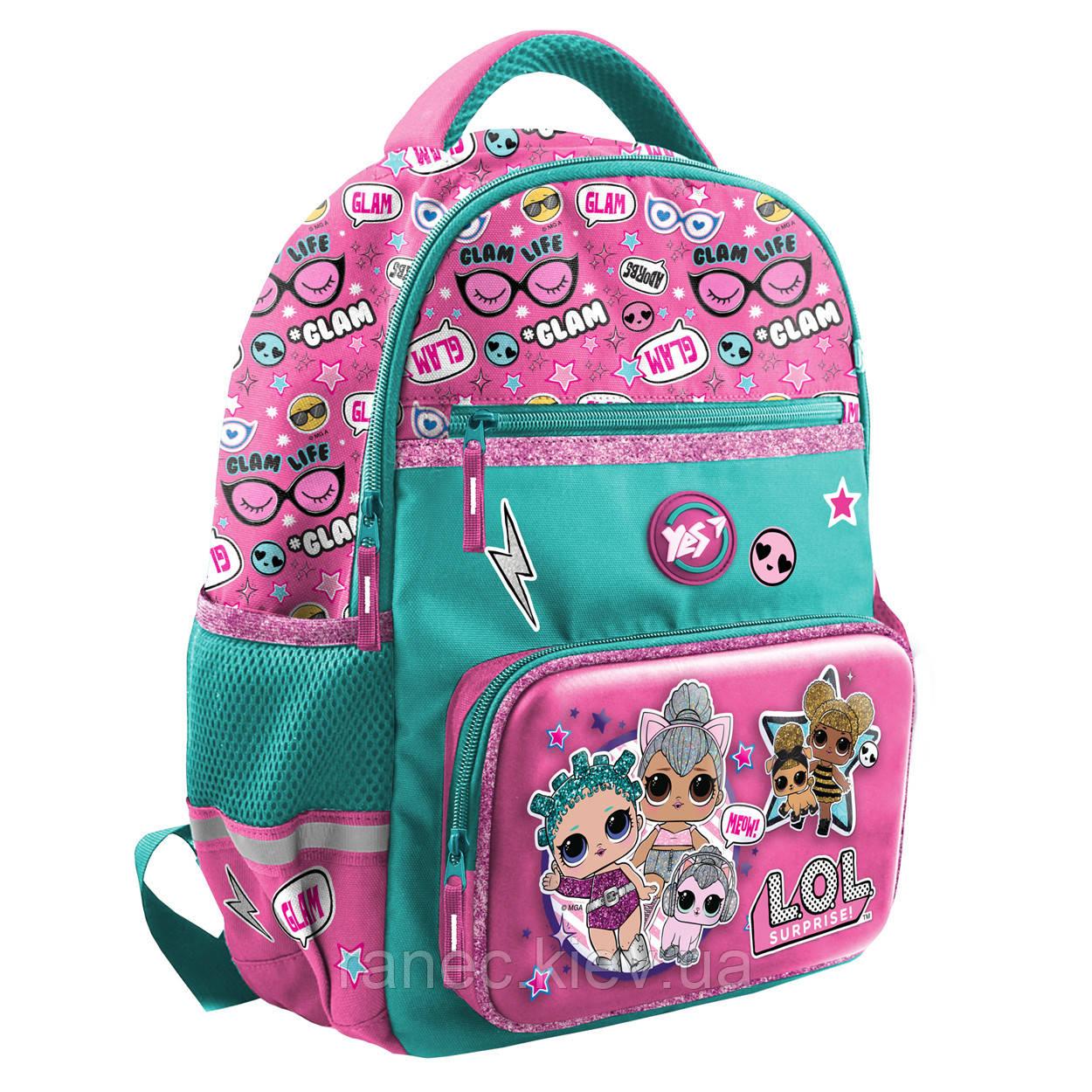 Рюкзак школьный YES К-36 LOL  558533
