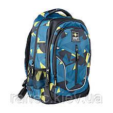 Рюкзак школьный SMART TN-07 Global черн/бирюз.  558631