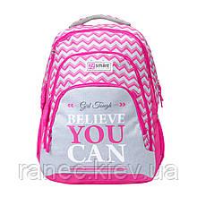 Рюкзак школьный SMART TN-01 Four plus You can  558636
