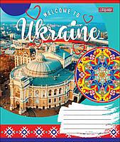 Тетрадь 36 листов клетка А5 набор 15 шт. в упаковке 1 Вересня WELCOME TO UKRAINE  764604