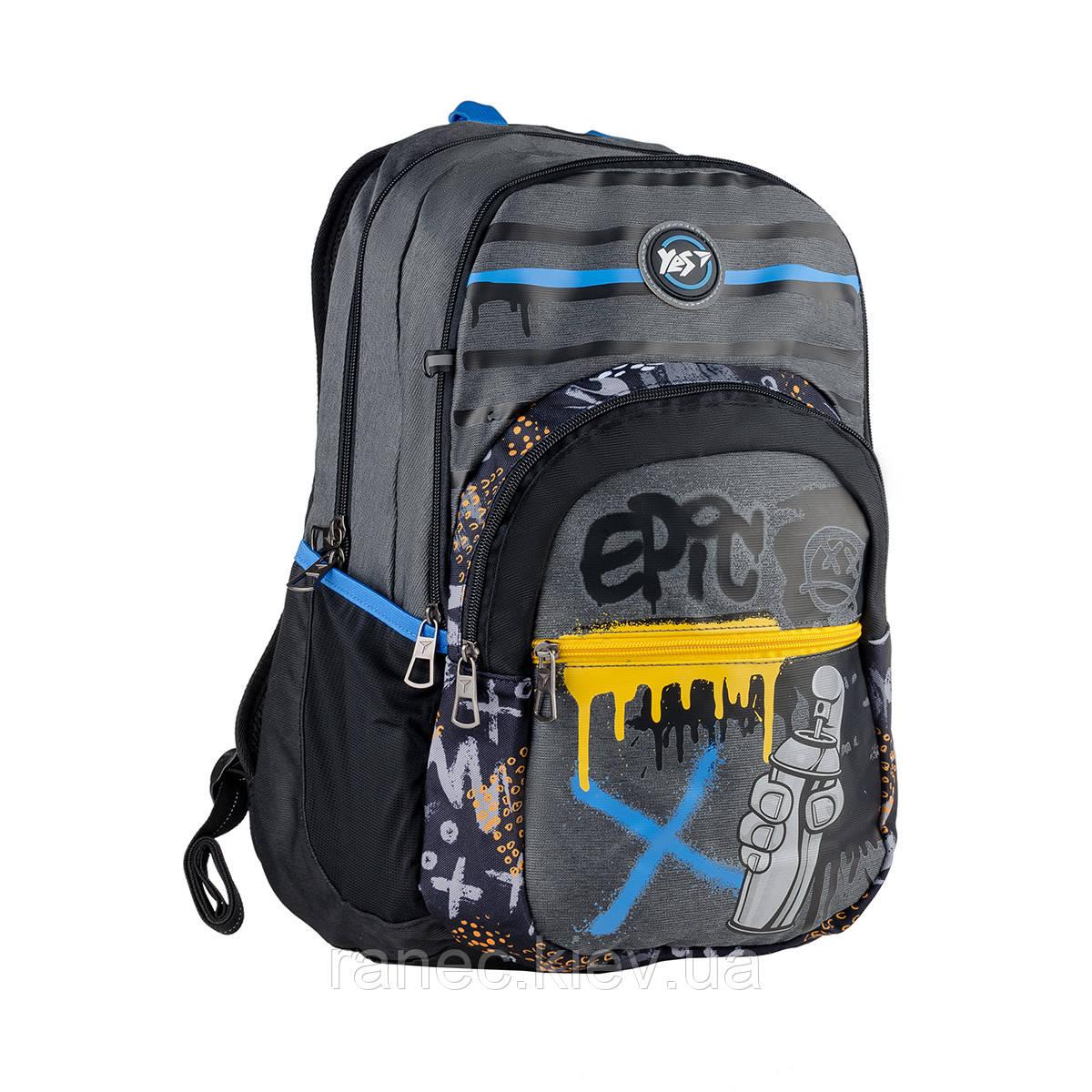Рюкзак молодежный YES T-85 Graffiti Epic  558283