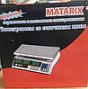 Весы Торговые Электронные MATARIX MX-410В Максимальная Нагрузка 50 Кг, фото 3