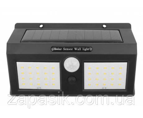 Сенсорный Светильник LED Лампа На Солнечной Батарее Solar BG106 SL 40 LED Черный