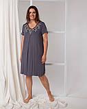 Сорочка для сна  с  кружевом Nicoletta 70001, фото 2