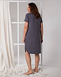 Сорочка для сна  с  кружевом Nicoletta 70001, фото 3