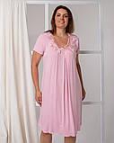 Сорочка для сна  с  кружевом Nicoletta 70001, фото 4