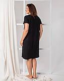 Сорочка для сна  с  кружевом Nicoletta 70001, фото 8
