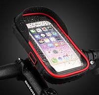 Держатель(Сумка) для Телефона на Велосипед и Мотоцикл на Руль, Водонепроницаемый, ПВХ+Каучук