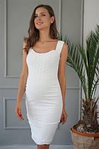 Платье для беременных To be 4252 белое