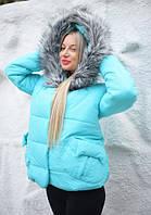 """Стильная зимняя женская куртка на синтепоне """"Аляска"""" в расцветках"""