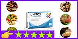 Unitox- Капсулы от паразитов (Юнитокс), фото 4