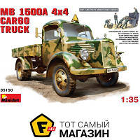 Модель 1:35 грузовики - Miniart - MB L1500 A 4x4 Cargo Truck (MA35150) пластмасса