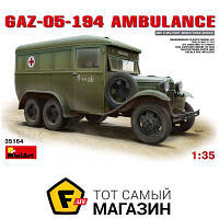 Модель 1:35 автобусы - Miniart - GAZ-05-194 Ambulance (MA35164) пластмасса