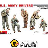 Модель 1:35 - Miniart - U.S. Army Drivers (MA35180) пластмасса