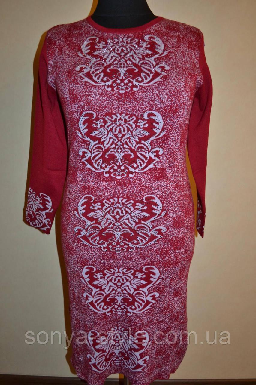 """Платье  """"Теплое 1"""" больших размеров осень-зима"""